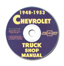 (1947-53)  Shop Manual CD - Chevrolet