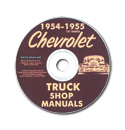 (1954-55 1st)  Shop Manual CD - Chevrolet