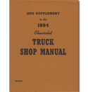 (1955 1st Series Supplement)  Shop Manual