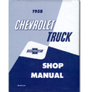(1958)  Shop Manual - Chevrolet