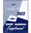 (1959)  Shop Manual Supplement - Chevrolet