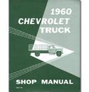 (1960)  Shop Manual
