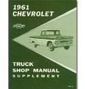 (1961)  Shop Manual Supplement - Chevrolet