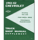 (1962)  Shop Manual Supplement - Chevrolet