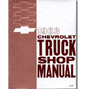 (1963)  Shop Manual - Chevrolet