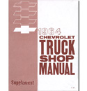 (1964)  Shop Manual Supplement - Chevrolet