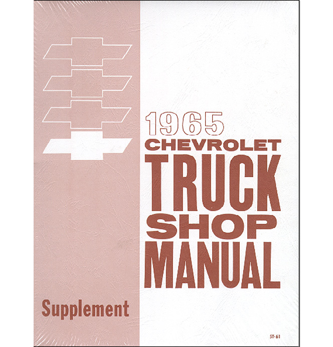 (1965)  Shop Manual Supplement - Chevrolet