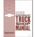 (1966)  Shop Manual Supplement - Chevrolet