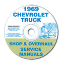 (1969)  Shop Manual CD - Chevrolet