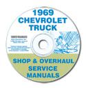 (1969)  Shop Manual CD - Chevrolet