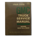(1969-70)  Shop Manual - GMC