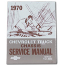(1970)  Shop Manual - Chevrolet