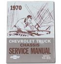 (1970)  Shop Manual - Chevrolet