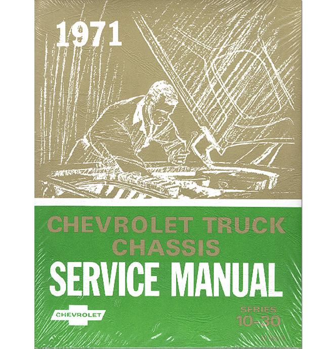 (1971)  Shop Manual - Chevrolet