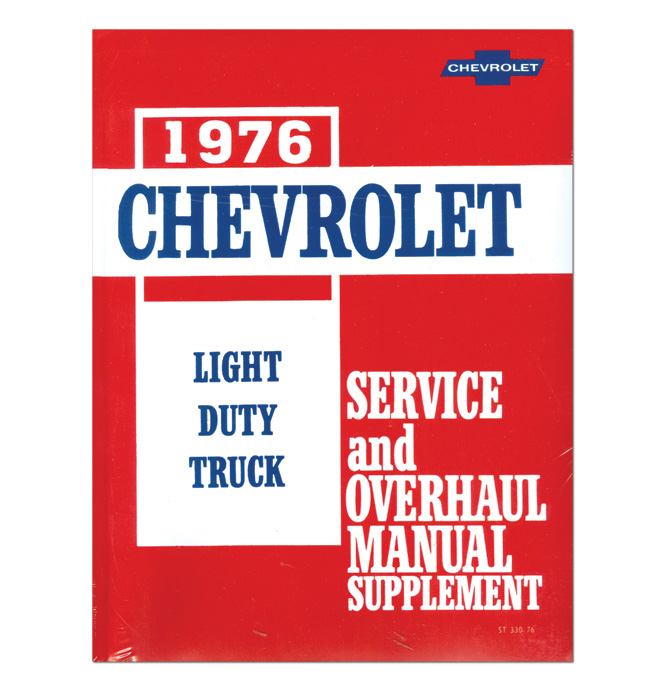 (1976)  Shop Manual-Supplement