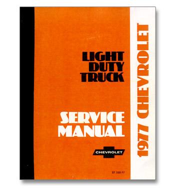 (1977)  Shop Manual
