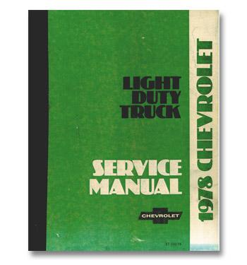 (1978)  Shop Manual