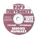 (1979)  Shop Manual CD
