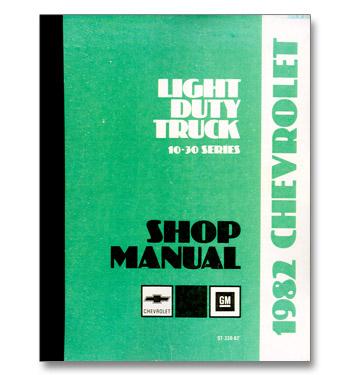 (1982)  Shop Manual