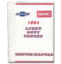 (1984)  Shop Manual