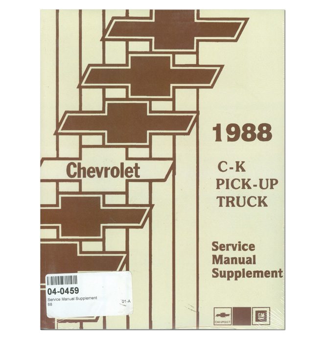 (1988)  Service Manual Supplement C/K Series