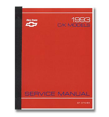 (1993)  Service Manual - Overhaul C/K Series