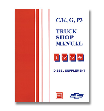 (1994) Shop Manual Supplement