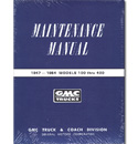 (1947-54)  Shop Manual - GMC