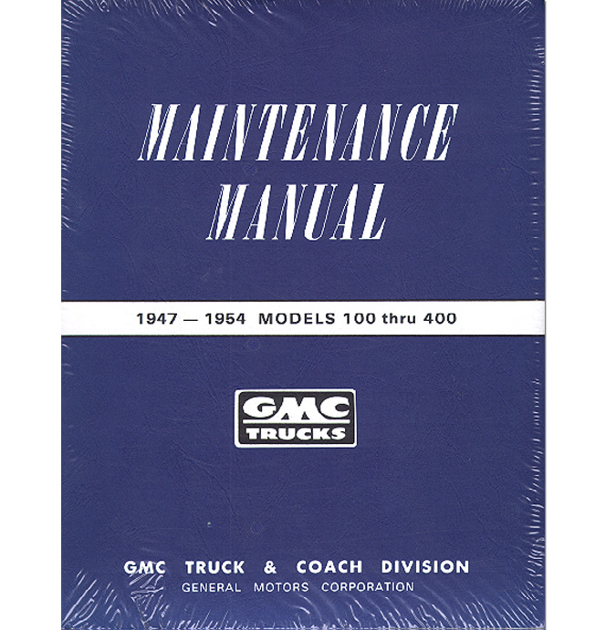 (1947-54)  Shop Manual - GMC