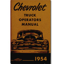 (1954)  Owners Manual - Chevrolet