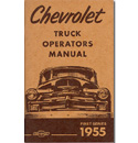 (1955 1st Series)  Owners Manual - Chevrolet