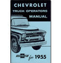 (1955)  Owners Manual - Chevrolet