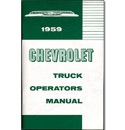 (1959)  Owners Manual - Chevrolet