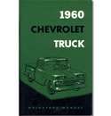 (1960)  Owners Manual