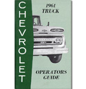 (1961)  Owners Manual