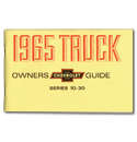 (1965)  Owners Manual