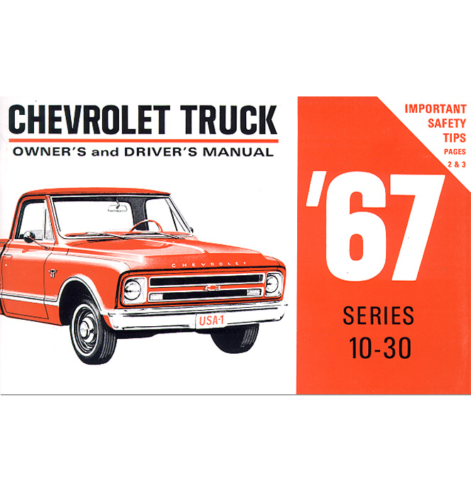 (1967)  Owners Manual