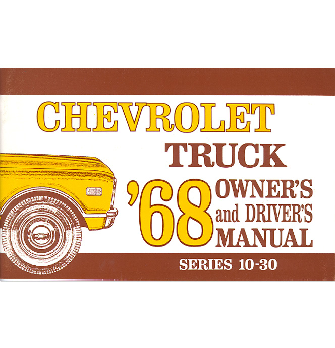 (1968)  Owners Manual