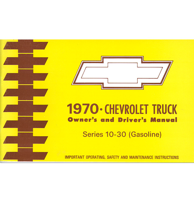 (1970)  Owners Manual