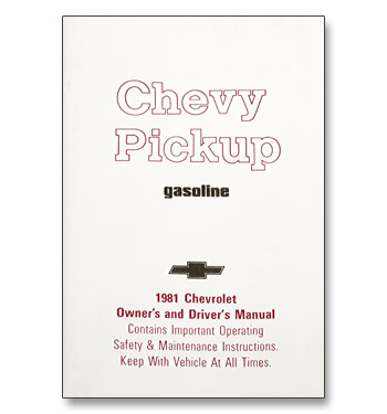 (1981)  Owners Manual