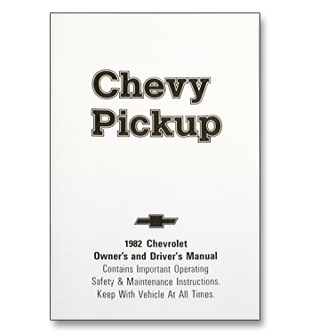 (1982)  Owners Manual
