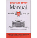 (1947-48)  Owners Manual - GMC