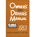(1953)  Owners Manual - GMC