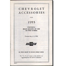 (1955)  Accessory List & Price Schedule