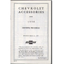 (1958)  Accessory List & Price Schedule