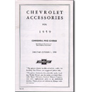 (1959)  Accessory List & Price Schedule