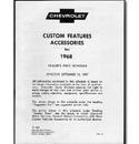 (1968)  Accessory List & Price Schedule