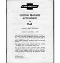(1969)  Accessory List & Price Schedule