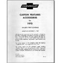 (1970)  Accessory List & Price Schedule
