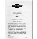 (1971)  Accessory List & Price Schedule